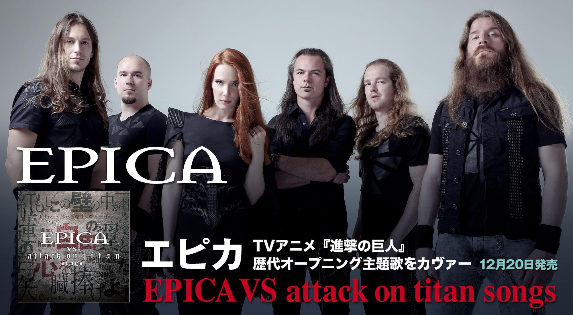 EPICA_20001002