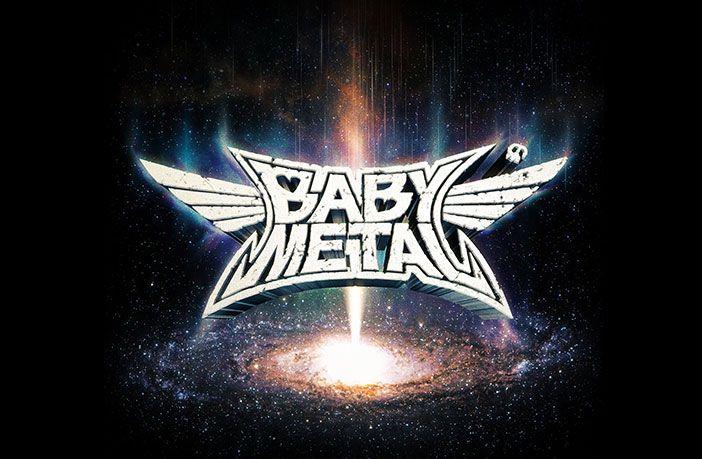 critica-babymeal-meal-galaxy